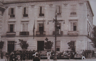 Our building in 1935